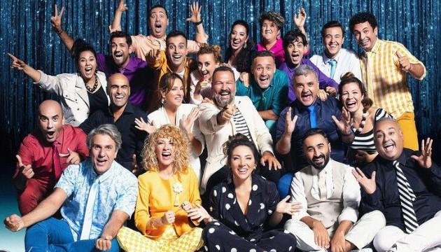 Güldür Güldür Show yeni sezon yayın tarihi belli oldu!