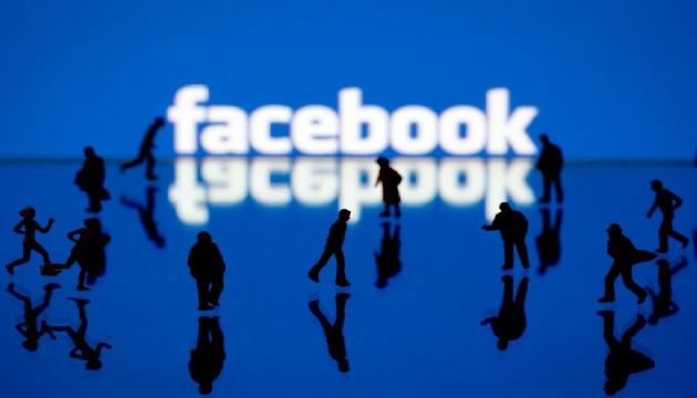 Facebook'ta istifa depremi! Görevini bıraktı