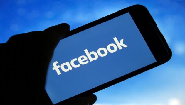 Facebook hakkında inceleme başlatıldı