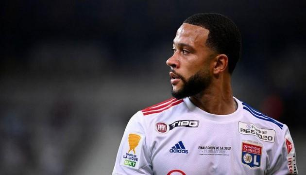 Barcelona yeni transferi Memphis Depay'ı duyurdu!
