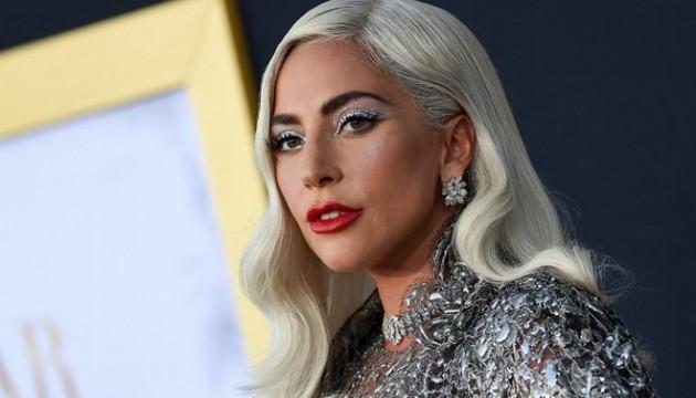 Lady Gaga NFT'si açık artırmaya çıkıyor