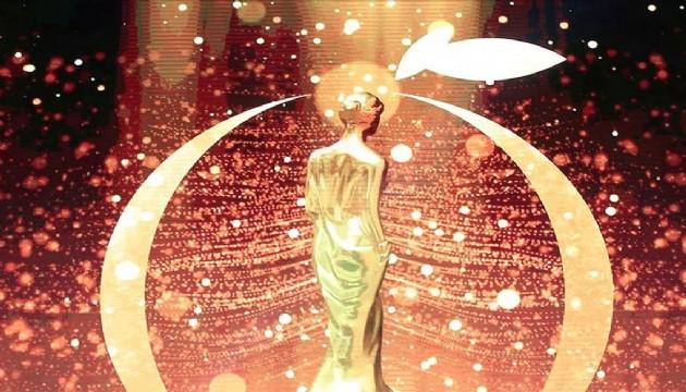 Altın Portakal Film Festivali'n jüri üyeleri belli oldu