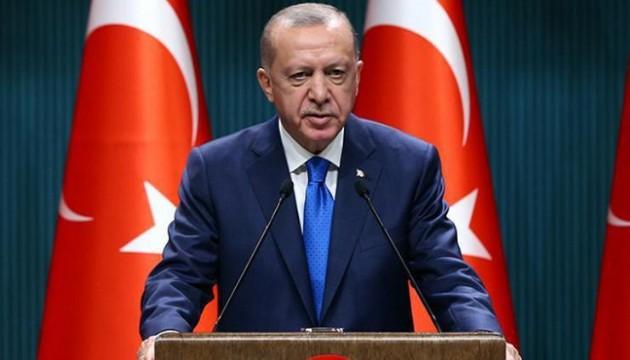 Erdoğan'dan yatırım açıklaması
