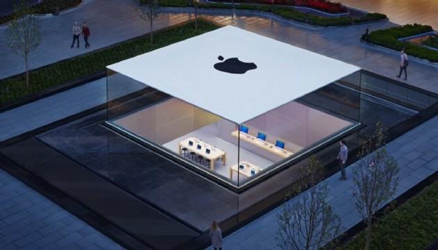 Almanya'dan Apple hakkında soruşturma