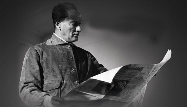 Atatürk Ansiklopedisi online erişime açıldı