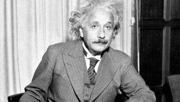 Einstein'ın el yazısı rekor fiyatla  açık artırmaya çıkarılacak