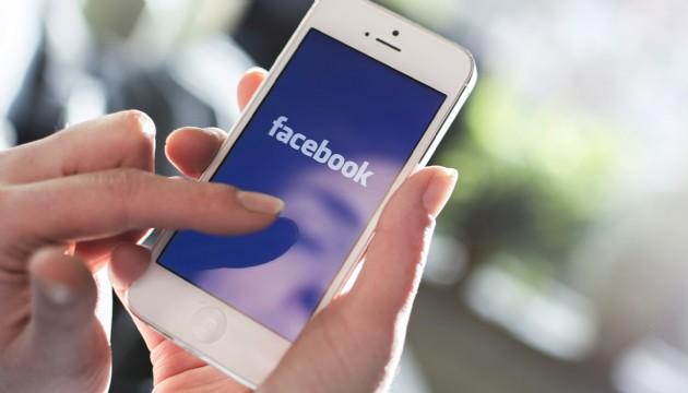Facebook'tan yapay zekalı önlem