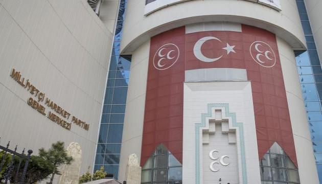 MHP'de deprem! 7 kişi ihraç edildi